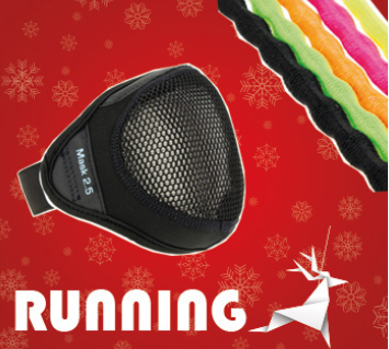 Idées cadeaux pour la pratique du running